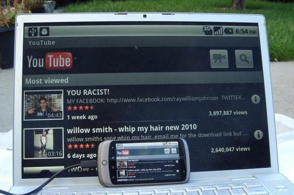 скриншот телефона с компьютера