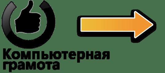 (c) Pcgramota.ru