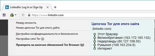 У тор браузер нет разрешения на доступ к профилю hudra тор браузер для планшета hydra