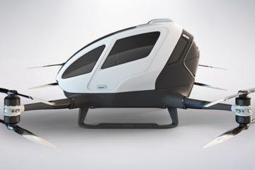 Беспилотное летающее такси