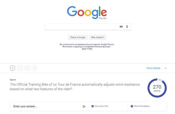 Игра A Google a Day
