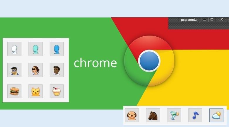 Разные пользователи браузера Chrome