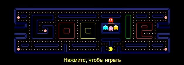 Игра google pac-man